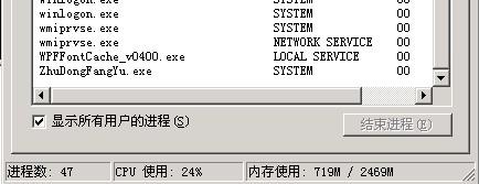 Windows服务器装360靠谱吗?